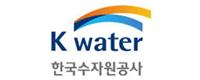 한국수자원공사그룹