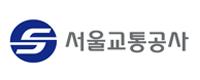 서울교통공사그룹