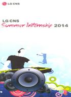 ��LG CNS ����